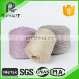 Chinese Supplier Cotton Yarn Manufacturer