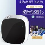 Aromatherapy Nebulizer Automatic Aroma Diffuser Electric Portable Ultrasonic