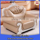 germany living room leather sofa, lifestyle living furniture sofa, couch living room sofa