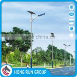 8m-16m High Quality & Factory Price Solar Lamp Used on Street for Solar Energy Lighting