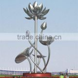 Modern Abstract Metal Water lily Flower Sculpture for sale