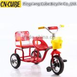 baby tricycle baby twins seat tricycle wholesale
