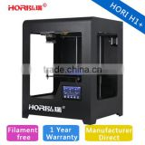 Hori H1+ 3D Printer ,manufacturer direct sale High Quality and precision with low price, most practical desktop 3D printer