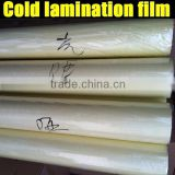 "High Quality Cold Lamination Film size:36""42""50""54""60""(0.914,1.07,1.27,1.37,1.52*50m)"