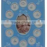 ZD124X-B Love design Aluminum Baby Boy photo frame