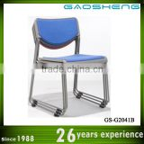 plastic chairs without arms GS-2041B