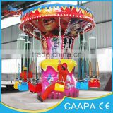 flying chair ride!!!Amusement rides flying chair/fruit flying chair rides/swing flying chair for sale