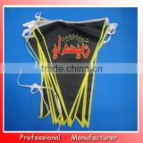 75D polyester fabric flag,black color country flag,25*38cm triangle flag
