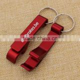 Promotional gifts custom engraved logo beer aluminum bottle opener                                                                         Quality Choice