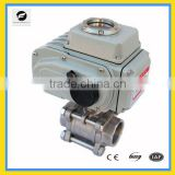 2-way stainless steel electric actuator ball valve 12v 24v 220 on/off type or proportional type for water treatment