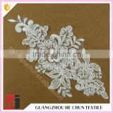 HC-2672-1 Hechun Sewing Clear Sequins White Flower Embroidery Lace Applique