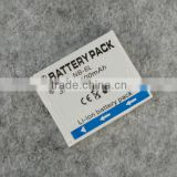 High Qualitly Digital Camera battery NB-6L for Canon SD1200is SD1300is SD980 ELPH S90 S95