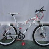 "26""steel similar alloy MTB bike with high quality&low price Mountain bike/bicycle/cycle"