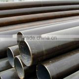 YB/T5035 seamless steel tube for automobile bushing
