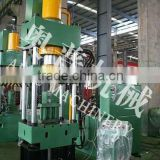 AUPU Good quality Vertical hydraulic press