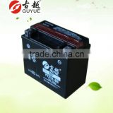 Optima GS Maintenance Free Battery for Motorcycle