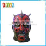 X-MERRY halloween costume of party horror latex mask
