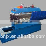 arc sheet metal shearing/Bending Forming Machine