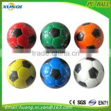 High quality children toy Soft anti stress ball,Football PU foam Ball