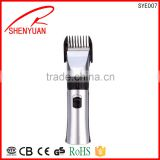 New style pro barber shop hair tools electric hair clipper Hair cut with CE ROHS OEM Wholesale