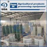 New technology Maltose syrup production line