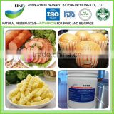 2016 Amazing FDA natural food grade preservative Natamycin for cheese,cakes and yoghurt better than sodium benzoate