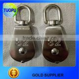 Stainless Steel Marine Pulley Blocks,Sheave Pulley Block,Rope Pulley Blocks