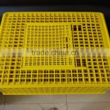 cage for quail,plastic crate for quail