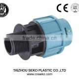 Irrigation Fittings/PP Quick Connector/PP Compression fittings male adaptor 20mm to 110mm PN10 PN16 for HDPE pipe