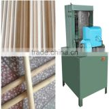 Automatic Wooden Stick Polishing Machine|Wood Round Rod Flatting machine(whatsapp:0086 15639144594)