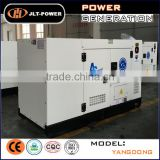 Promotion Durable Stable Quality 20 Kva Generator