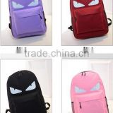 Backpack Everyday Pack School Nylon and PU Leather Monster Angry Eyes Campus Bag