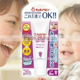 Hot-selling Japan Toothpaste for Babies Grape Taste 50g