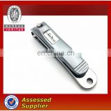 Sharpest Stainless Steel Nail Trimmer with custom logo