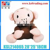 28CM children funny kids animal plush toy