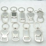 Blank Keychain Nickel Keyring with Bottle Opener