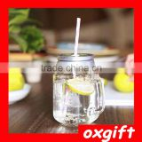 OXGIFT Rare Brand New Mason Stainless Steel Drinking Jar Mug Cup with Stainless Straw