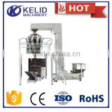 CE certificate high efficiency cookies packing machine