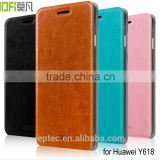 MOFi 5 inch Mobile Phone Back Cover for Huawei Ascend Y618 , Flip Leather Case for Huawei Y618