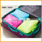 Travel Clothing Organizer Bag / Storage Mesh Pouch Colorful Bag /Tavel Pouch Organizer Bag