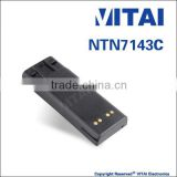 VITAI VT-NTN7143C 7.2V 1200/1800mAh NI-MH/NI-CD/Li-ion Walkie Talkie Rechargeable Battery