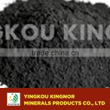 High Carbon Low Sulfur Amorphous Graphite Oxide Powder