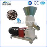 HMBT brand hot sale wood biomass generator small