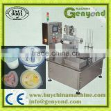rotary Type plastic cup filling sealing machine                                                                         Quality Choice