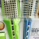 2014 NEW 4 IN 1 plastic folding Brush comb Four in One Bendy Brush Includes Flat Brush Round Brush VolumizerTeasing Comb