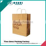 Hot sale customized cheap kraft paper bag with twisted handle