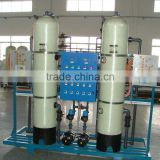 pure water treatment appliance machine system