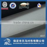 woven stretch plain weave interlining fabric( invisible coating for lady's fashions)