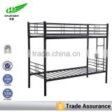 Heavy duty seperated adult double metal bed                                                                                                         Supplier's Choice
