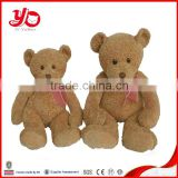China factory direct sale custom made 2 meters giant plush teddy bear